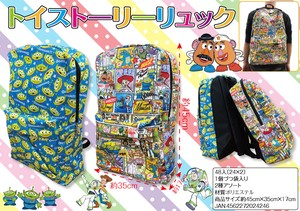 Finish Toy Story Backpack