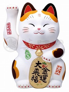Happiness Ornament Interior Kinsai Beckoning cat Electric