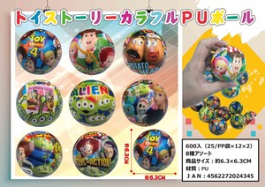 [2019NewItem] Toy Story Colorful Ball 3mm
