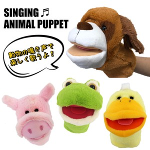 Entrex Everyone Together Animal Puppet Animal Puppet