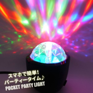Entrex Smartphone Flashy Lighting Pocket Party Light Black