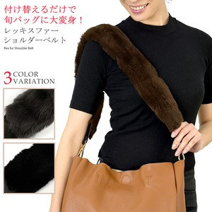 Rex Fur Shoulder Belt First Wrap Fur Handle Fur Shoulder Strap
