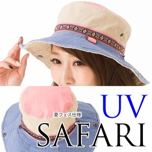 S/S Countermeasure Safari Hat Ethnic Color Scheme Color Adventure