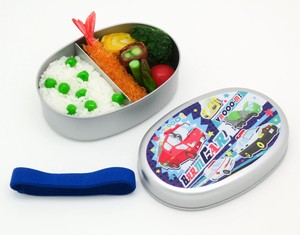 Aluminium Kids Bento Box