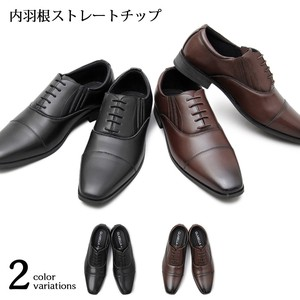 Wing Straight Business Shoes Dress Shoes