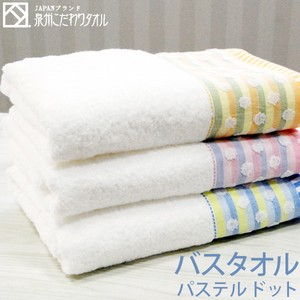 Pastel Dot Bathing Towel