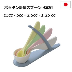 Measuring Spoon Set Of 4 Stand