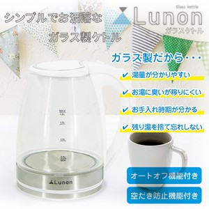 Kitchen Electrical Appliance Glass Electrical Kettle
