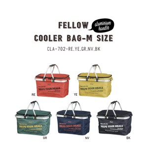 Colors Handsome Aluminium Handle Cooler Bag