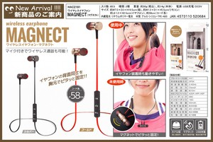 Earphone Mug