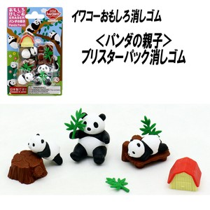 IWAKO Panda Bear Parent And Child Blister Pack Eraser