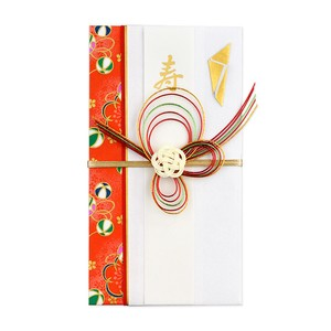 Gift Money Envelope Gift Money Envelope