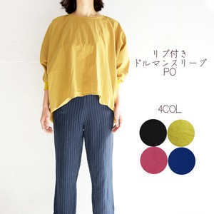 For Summer Typewriter Attached Dolman