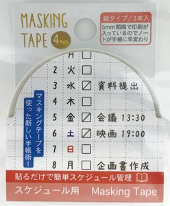 Washi Tape 3 Pcs Washi Tape