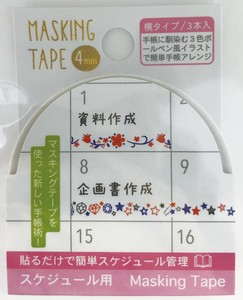 Washi Tape 3-color ballpoint pen pen 3 Pcs Washi Tape