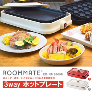 3WAY Hot Plate