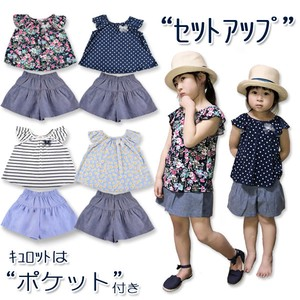 S/S Toddler Knitted Frill Blouse Culotte Pocket