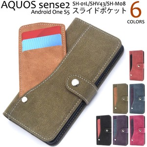 Smartphone Case Ride Card Pocket Notebook Type Case