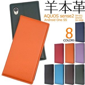 Genuine Leather Use Android One Skin Leather Notebook Type Case