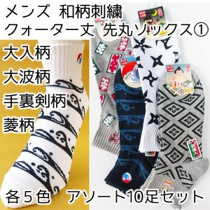 Japanese Pattern Embroidery Series Shuriken Round Top Socks