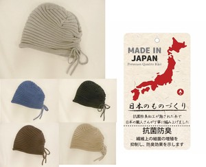 S/S Behind Attached Watch Cap