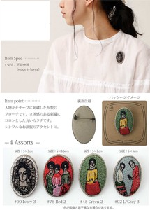 [2019NewItem] Embroidery Brooch