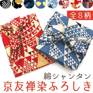 Japanese Clothing Gift Yuzen