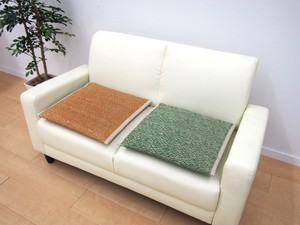 Rush Floor Cushion Shine Green