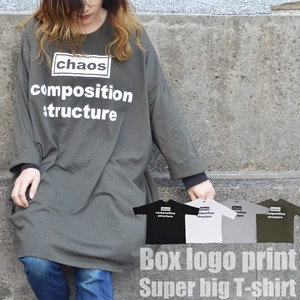 Box Print Super Big Silhouette T-shirt