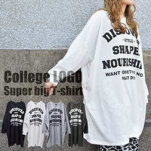 College Print Super Big Silhouette T-shirt