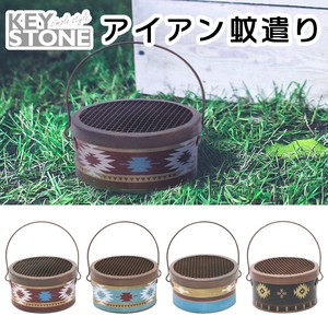 Iron Mosquito Coil Stand Tribal