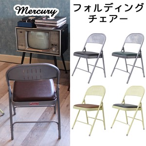 Mercury Chair