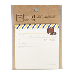 Card Travel