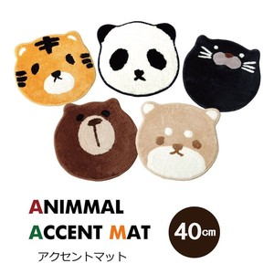 [2019NewItem] Accent Mat Animal Mat Back Slip Processing