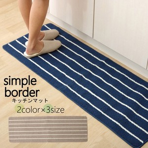 [2019NewItem] Kitchen Mat Washable Border
