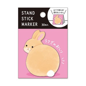 Stand Stick Marker Rabbit Buttocks