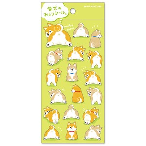 Animal Buttocks Sticker Shiba Dog Buttocks