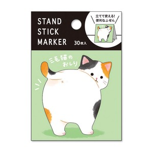 Stand Stick Marker Mike Cat Buttocks