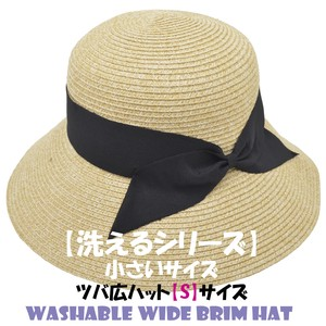 S/S Washable Hat Washing Objects and Ornaments Ornament Shield Factor