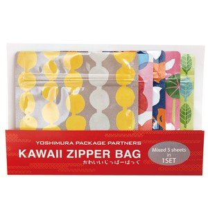 【日本製】KAWAII ZIPPER BAG (歌UTA)