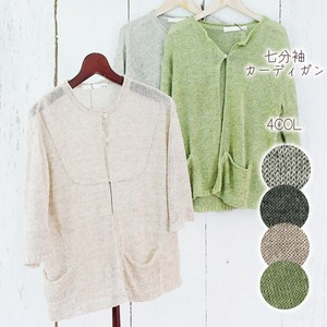 Linen Jersey Stretch Three-Quarter Length Cardigan