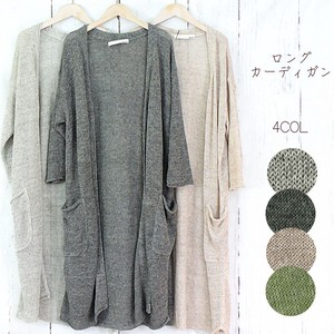 Linen Jersey Stretch Long Cardigan
