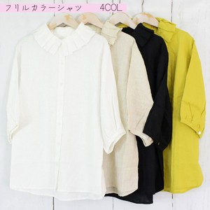 Frill Color Shirt