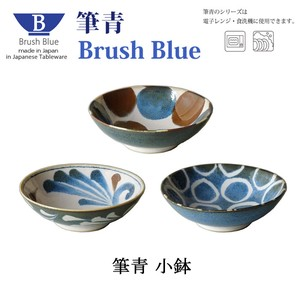 Blue Mini Dish