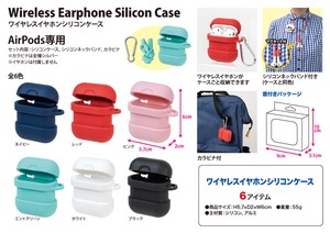 Earphone Silicone Case