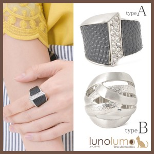 Ring Ladies Free Size Metal Leather Silver Elase Stretch Ring