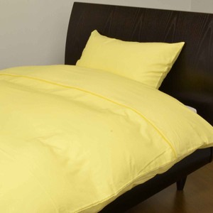 Basic Color Plain Color Duvet Cover Series