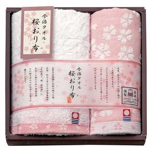 桜おり布 タオルセット/IS7615/ピンク 【日本製】
