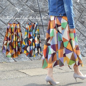 Multi-Color Panel Repeating Pattern Flare Skirt