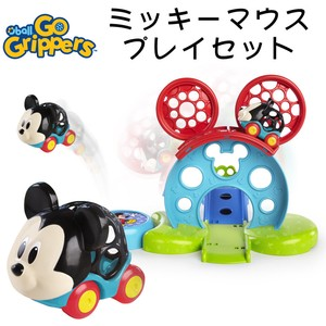 Go Grippers Mickey Mouse Play Set